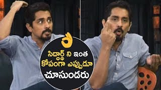 Hero Siddharth Extraordinary Answer On His Controversies In TFI | Fantastic | TFPC - TFPC