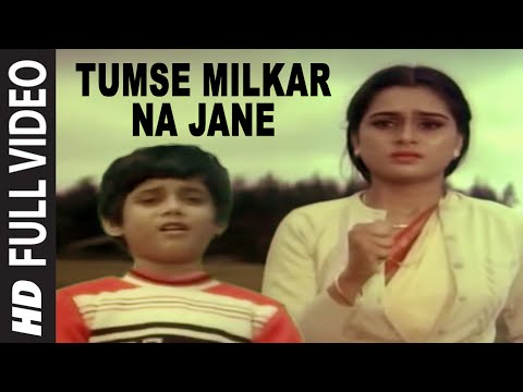 Tumse Milkar Na Jane [Full Song] | Pyar Jhukta Nahin | Mithun Chakraborty, Padmini
