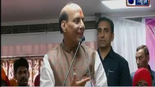 Lok Sabha Election 2019; Rajnath Nath Singh At Lucknow Live; राजनाथ सिंह, विजय संकल्प सभा - ITVNEWSINDIA