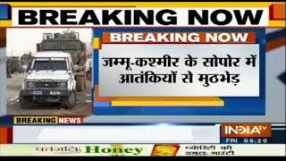 जम्मू-कश्मीर: सोपोर में भीषण मुठभेड़ जारी, सुरक्षा बलों ने 1 आतंकी को किया ढेर, इंटरनेट सेवाएं ठप - INDIATV