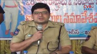 Meeting of Police Officers of Khammam Border States and Districts | CP Tafseer Iqbal | CVR NEWS - CVRNEWSOFFICIAL