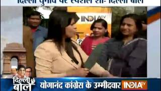 Delhi Bole: India TV Evaluates the Mood of Malviya Nagar Voters - INDIATV