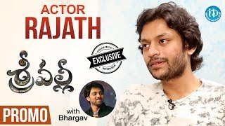 Srivalli Hero Rajath Exclusive Interview - Promo || Talking Movies With iDream - IDREAMMOVIES