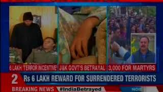 Mehbooba Mufti govt draws criticism;6 lakh reward for surrendered terrorists,Rs 3000 to martyred SPO - NEWSXLIVE