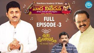 Naada Nivedana || Episode-3 || Parthu Nemani || Tumu Narasimhadasu - IDREAMMOVIES