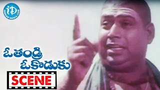 O Thandri O Koduku Movie Scenes - Ironleg Sastri Comedy || Vinod Kumar || Nadhiya - IDREAMMOVIES