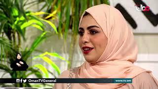 ستة ابتكارات غذائية عمانية في معرض جلفود 2021
