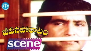 Jeevana Poratam Movie Scenes - Radhika Helps Shobhan Babu    Rajinikanth    Vijayashanti - IDREAMMOVIES