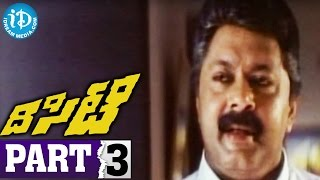 The City Full Movie Part 3 || Suresh Gopi, Urvashi, Durga || I V Shashi || Johnson - IDREAMMOVIES
