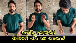 Hero Sushanth Came Up With A Special Challenge | Stay Safe At Home - RAJSHRITELUGU