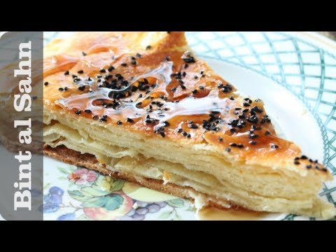 Bint al Sahn recipe (how to make Yemeni Honey Cake)