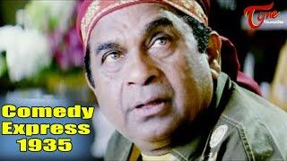 Comedy Express 1935 | B 2 B | Latest Telugu Comedy Scenes | #ComedyMovies - TELUGUONE