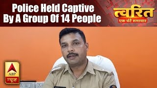Twarit Mahanagar: Police constable held captive in Mumbai's Mira road by a group of 14 peo - ABPNEWSTV