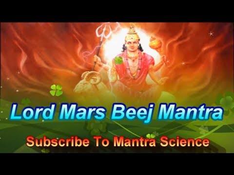 Mangal Beej Mantra - Mars Beej Mantra मंगल बीज मंत्र