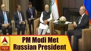 Prime Minister Narendra Modi met Russian President Vladimir Putin in Sochi, Russia - ABPNEWSTV