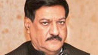 Maharashtra CM Prithviraj Chavan won't share stage with Narendra Modi - TIMESNOWONLINE