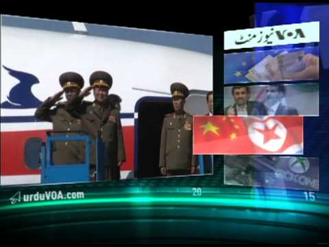 Urdu News Minute 5.22.13
