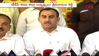 Kadapa TDP Leader Srinivas Reddy comments on Ys Jagan | CVR News - CVRNEWSOFFICIAL