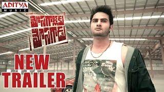 Mosagallaku Mosagadu Movie New Trailer - Sudheer Babu, Nandini - ADITYAMUSIC