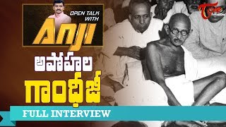 Hidden Stories of Mahatma Gandhi, Father of India | by Sarvodaya Prasad - TeluguOne - TELUGUONE