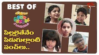 BEST OF FUN BUCKET JUNIORS | Funny Compilation Vol 40 | Back to Back Kids Comedy | TeluguOne - TELUGUONE