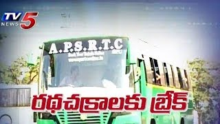 RTC Indefinite Strike From 12th March - TV5NEWSCHANNEL