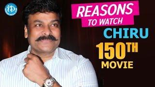Chiranjeevi's 150th Movie || Reasons to Watch || iDream Telugu Movies - IDREAMMOVIES