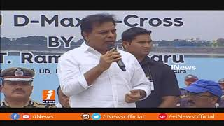 Minister KTR Inaugurates Disaster Response Force In Hyderabad | iNews - INEWS