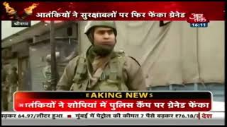 J-K: श्रीनगर में डबल टेरर अटैक, आतंकियों ने सुरक्षाबलों पर फेंके ग्रेनेड - AAJTAKTV