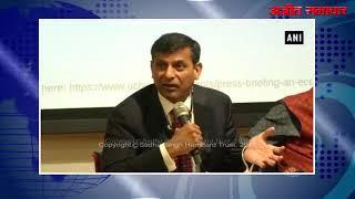 video : किसानों की कर्ज माफी देश में मुश्किल पैदा करेगी - रघुराम राजन