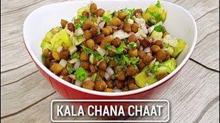 Kala Chana Chaat - NDTV