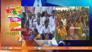 BJP Speed Up Elections Campaign In Telangana | National Leaders  To Participate In Campaign | iNews - INEWS