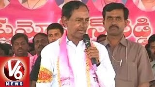 KCR Speech at Gadwal - V6NEWSTELUGU