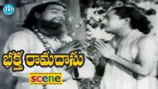 Bhakta Ramadasu Movie Scenes - Kancharla Lingaiah Bothers About His Son || ANR - IDREAMMOVIES
