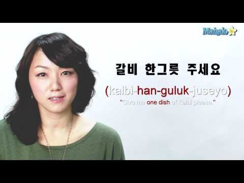 how to say how are you informally in korean