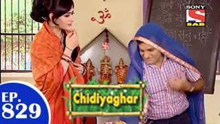 Chidiya Ghar : Episode 898 - 27th January 2015