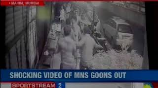 MNS goons have been caught on CCTV vandalising a restaurant and bus in Mumbai - NEWSXLIVE