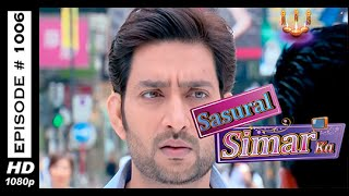 Sasural Simar Ka : Episode 1309 - 24th October 2014
