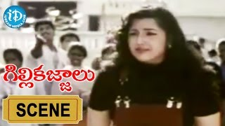 Gillikajjalu Movie Scenes - Srikanth Revealing Meena's Flashback To Sudhakar || Raasi - IDREAMMOVIES