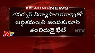 Jayakumar Thambidurai Meets Governor Vidyasagar Rao in Tamilnadu    - NTVTELUGUHD
