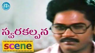 Swara Kalpana Movie Scenes - Seetha And Rallapalli Comedy || Sriram Edida || Vamsy - IDREAMMOVIES