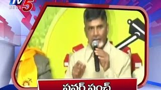 CBN Power Punch @ 1pm News - TV5NEWSCHANNEL