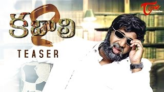 Kabali Spoof Teaser  | Jabardast Vijay Version - 2016 - TELUGUONE