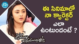 My Character In This Film Is Very Simple Going Girl - Megha Chowdary || Talking Movies With iDream - IDREAMMOVIES
