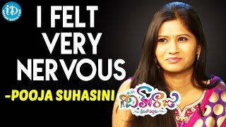 I Felt Very Nervous - Pooja Suhasini    Dil Unna Raju Movie    Talking Movies With iDream - IDREAMMOVIES