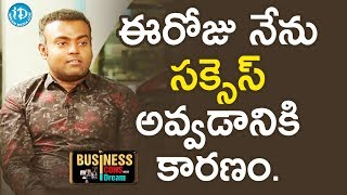 Thrinath Endla Reveals His Success Mantra || Business Icons - IDREAMMOVIES