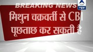Mithun Chakraborty could be questioned by CBI in Saradha Chit fund scam: Sources - ABPNEWSTV