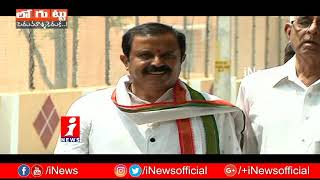 Madhu Yaskhi Not Ready To Contest For Nizamabd Lok Sabha | Cong Looking For Candidates | Loggutu - INEWS