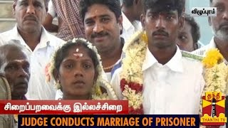 Judge conducts marriage of a Prisoner