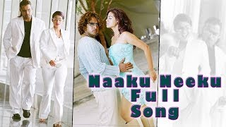 Naaku Neeku Full Song || Aparichithudu Movie || Vikram, Sadha - ADITYAMUSIC